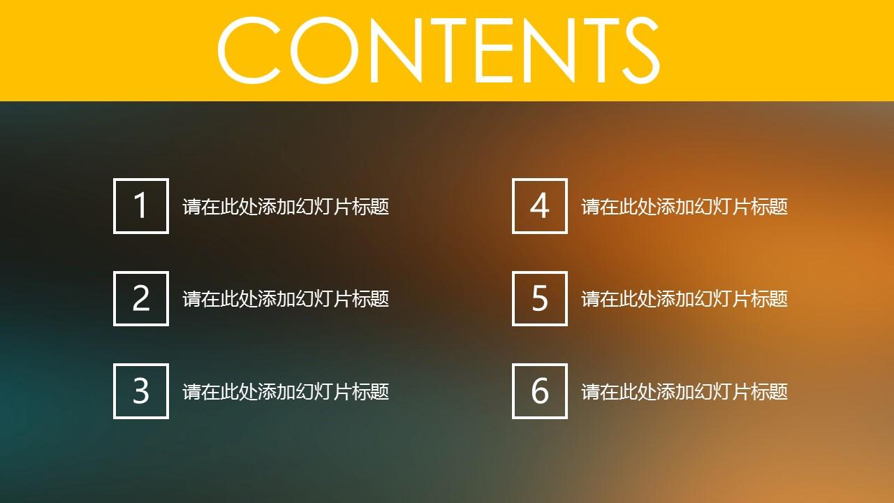 时尚风格论文答辩PPT模板下载_预览图2