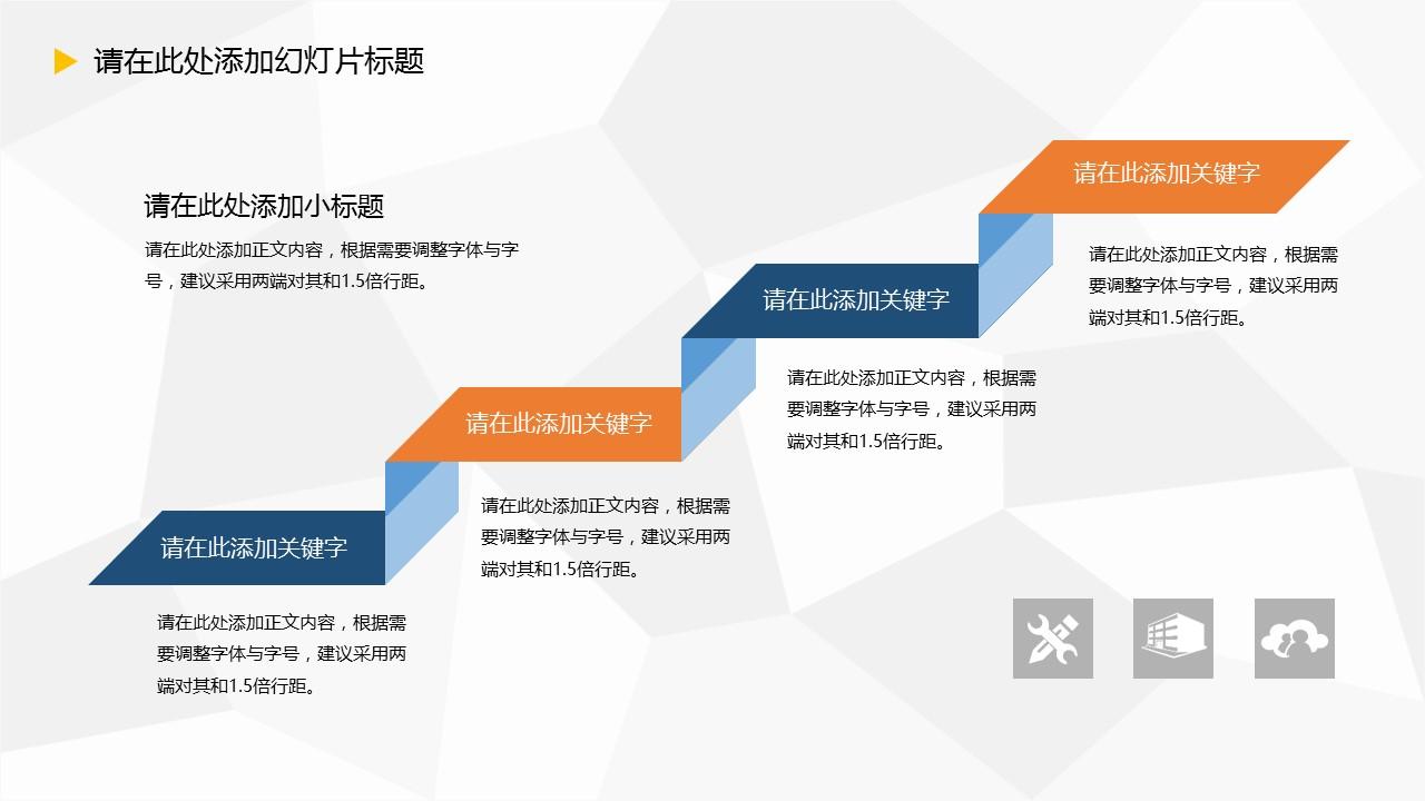 大学毕业论文开题报告ppt模板下载_ppt设计教程网