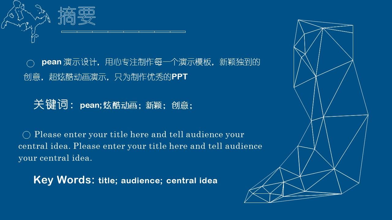 设计类专业毕业论文答辩PPT模板下载_预览图3