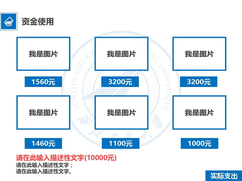 企业项目规划简洁PPT模板下载_预览图19