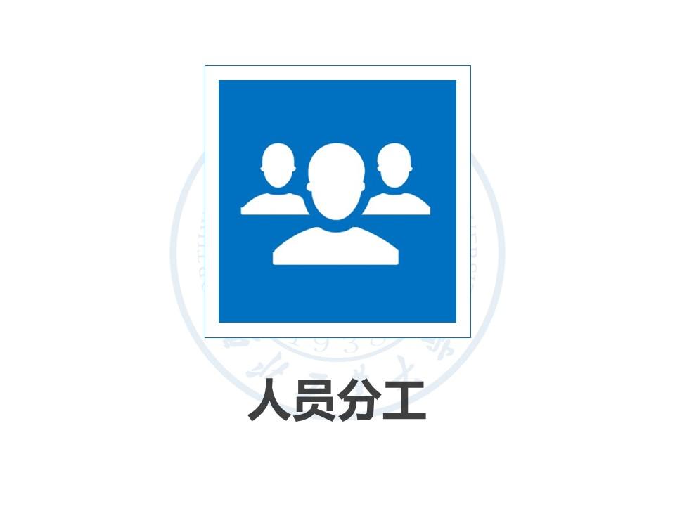 企业项目规划简洁PPT模板下载_预览图24