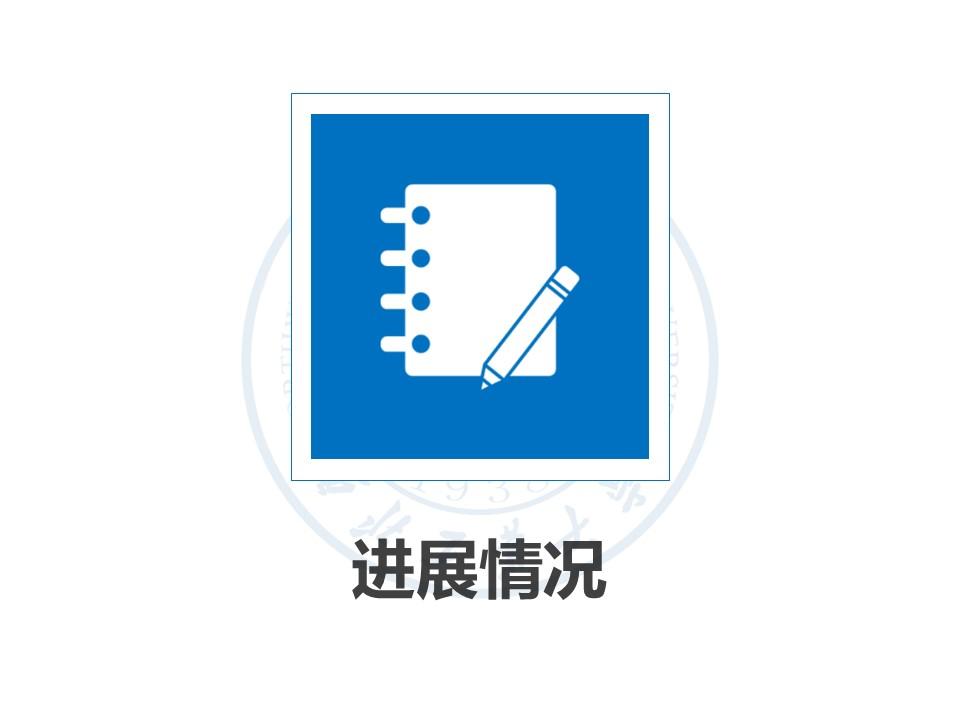 企业项目规划简洁PPT模板下载_预览图9