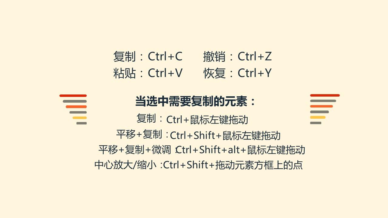 粉色系简洁风格开题报告PPT模板下载_预览图13