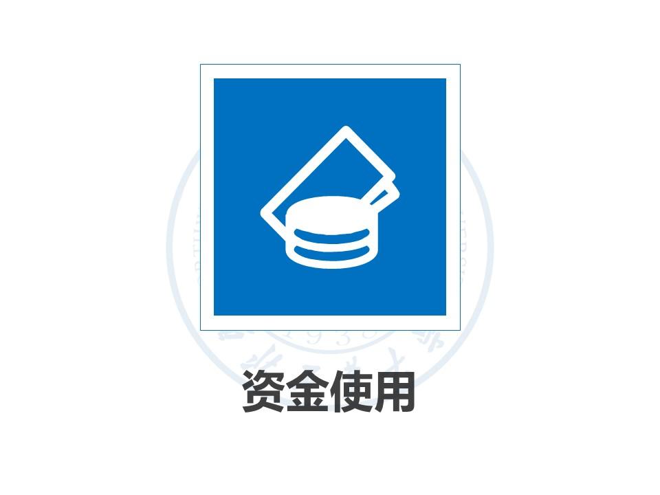 企业项目规划简洁PPT模板下载_预览图16