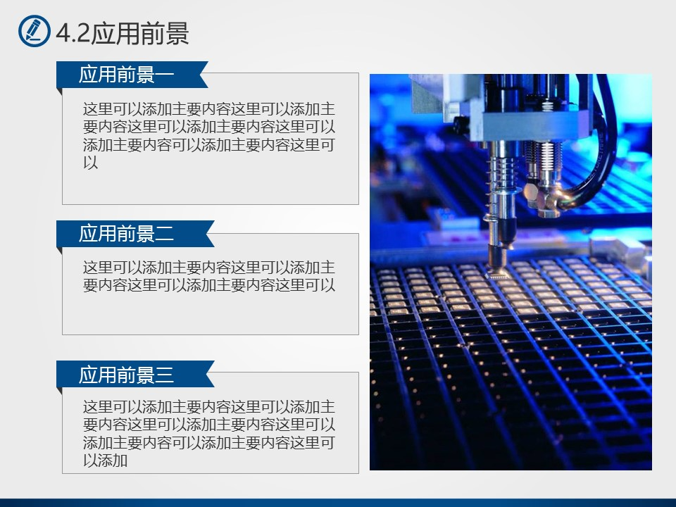 蓝色简洁风格高校论文答辩PPT模板下载_预览图22