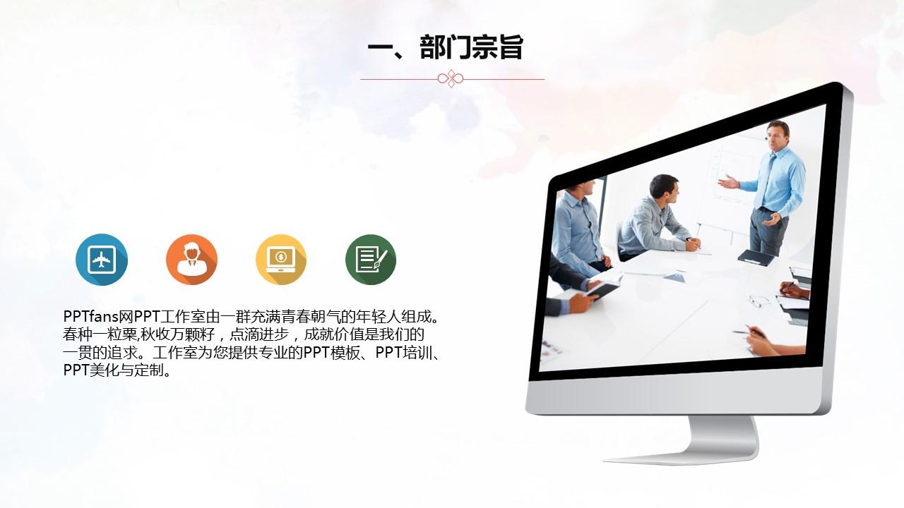 开学季大学社团招新PPT模板下载_预览图3
