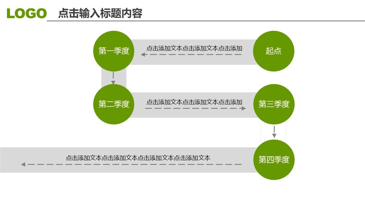 高校毕业论文答辩高级PPT模板下载_预览图7