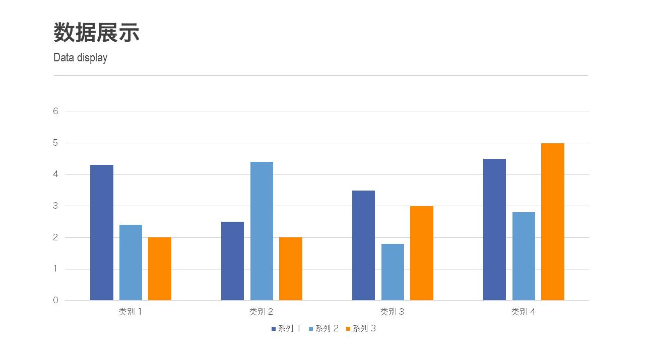 ppt%e8%ae%be%e8%ae%a1%e5%b0%8f%e6%80%9d%e7%bb%b407_006