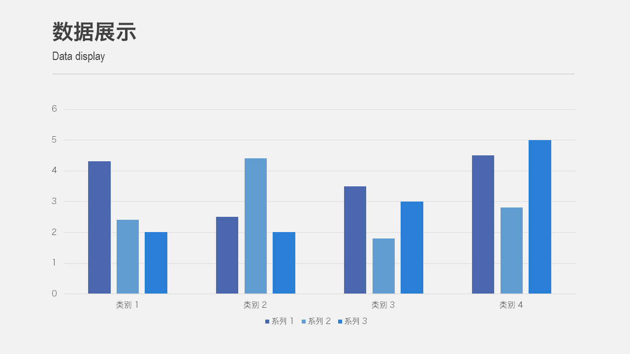 ppt%e8%ae%be%e8%ae%a1%e5%b0%8f%e6%80%9d%e7%bb%b407_005