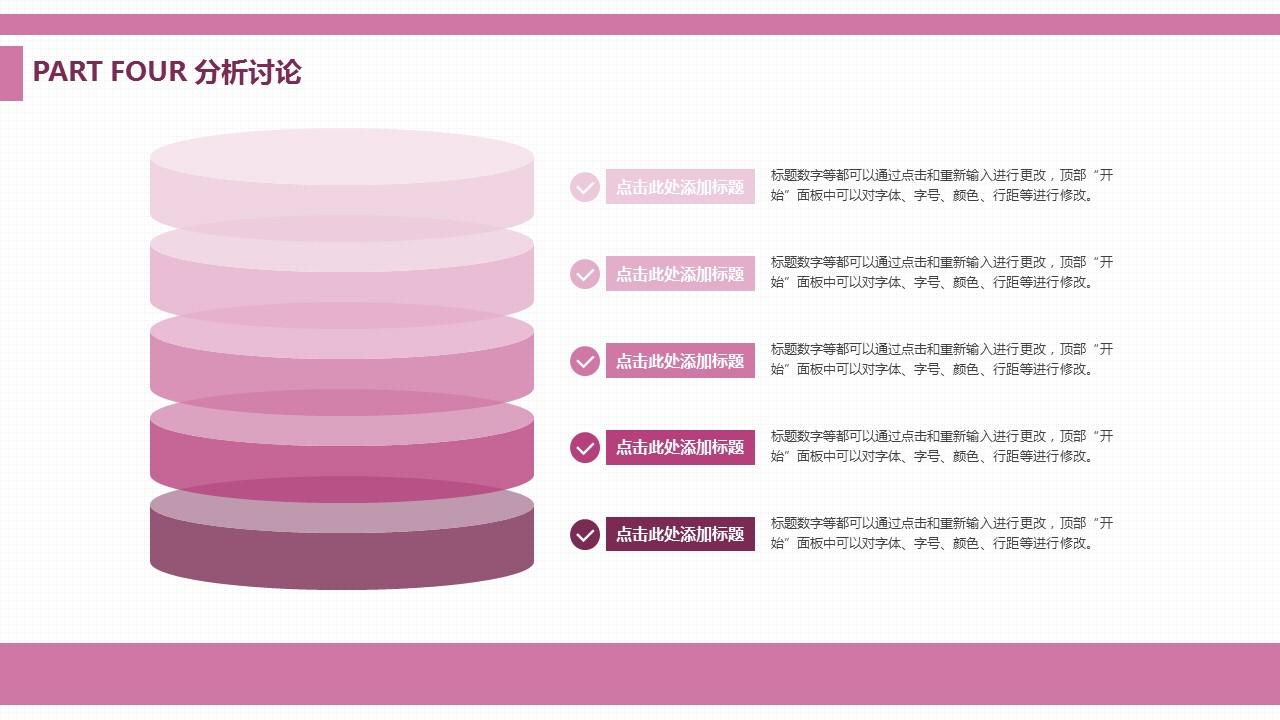 浅紫色清新风格大学论文开题报告PPT模板下载_预览图10
