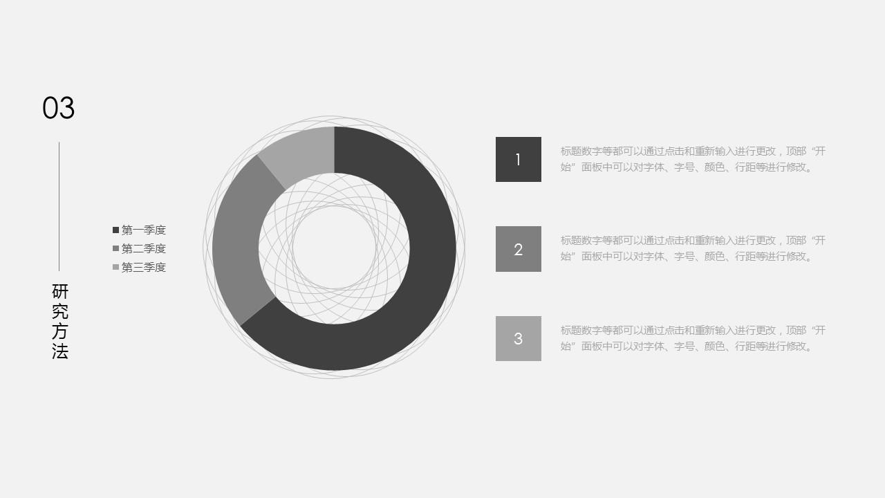 灰白色极致简约风格总结报告PPT模板下载_预览图15