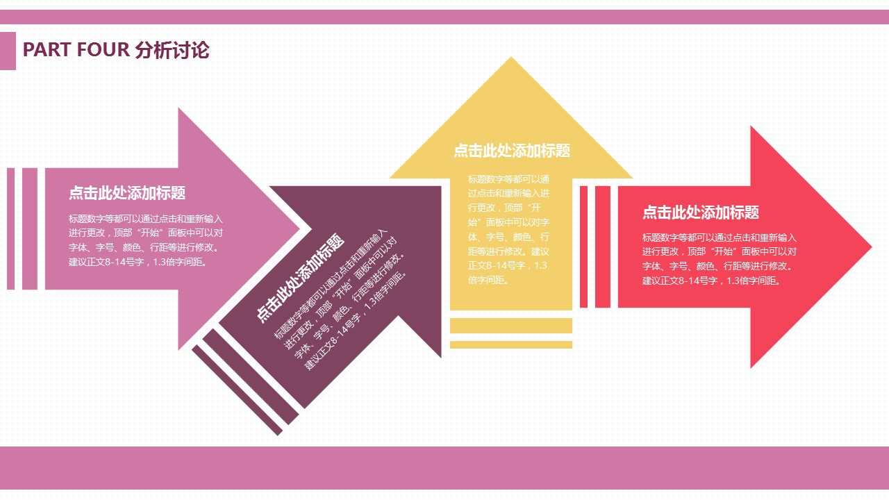 浅紫色清新风格大学论文开题报告PPT模板下载_预览图9