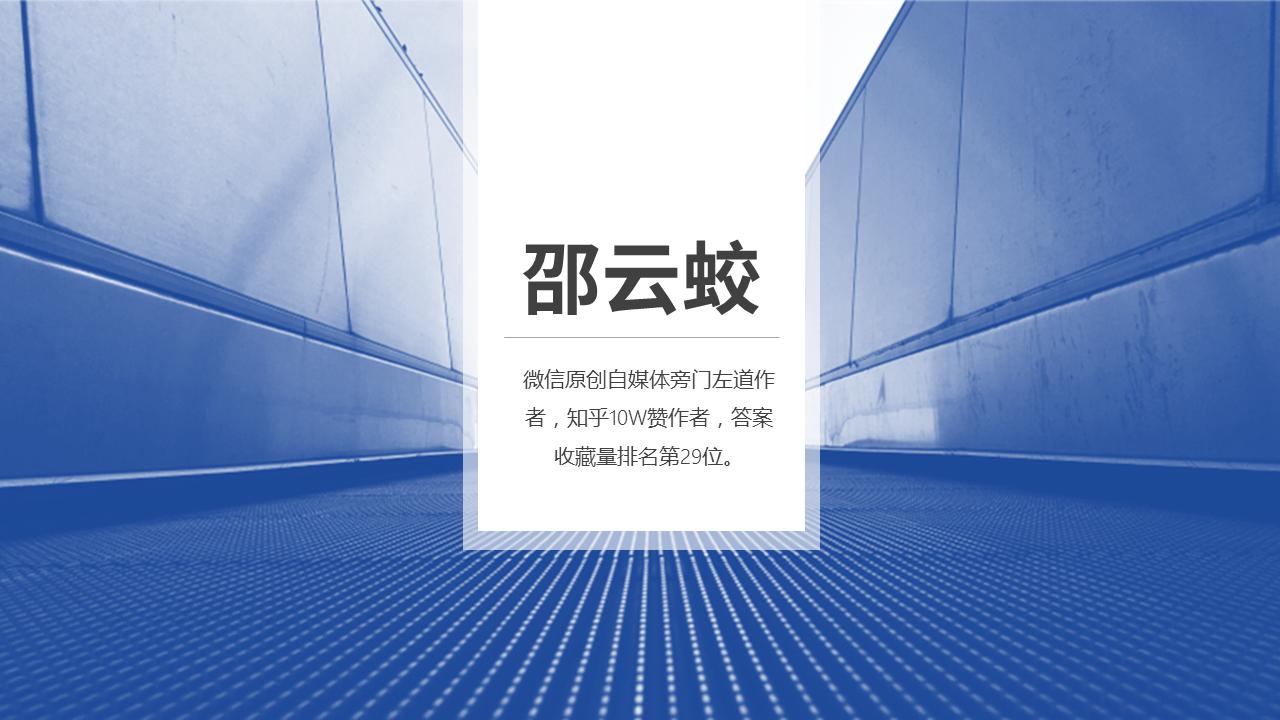 PPT封面常用的几种版式设计