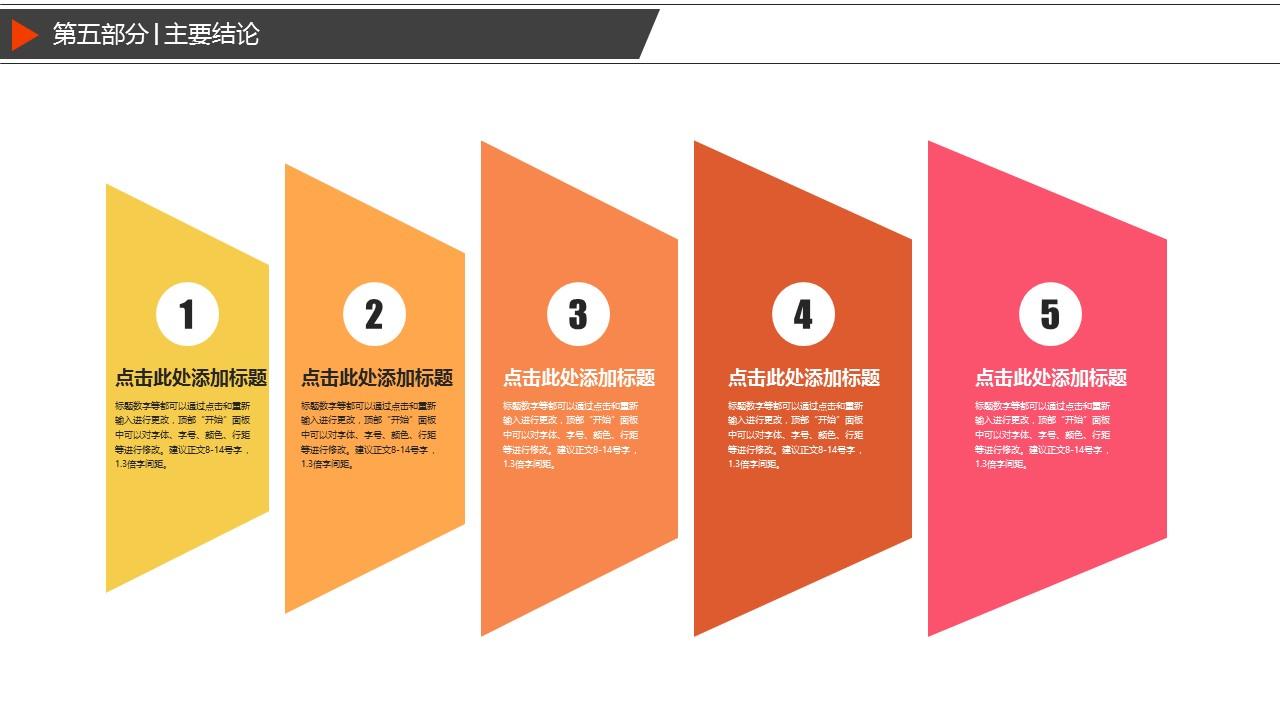 艺术专业本科论文开题报告PPT模板下载_预览图20