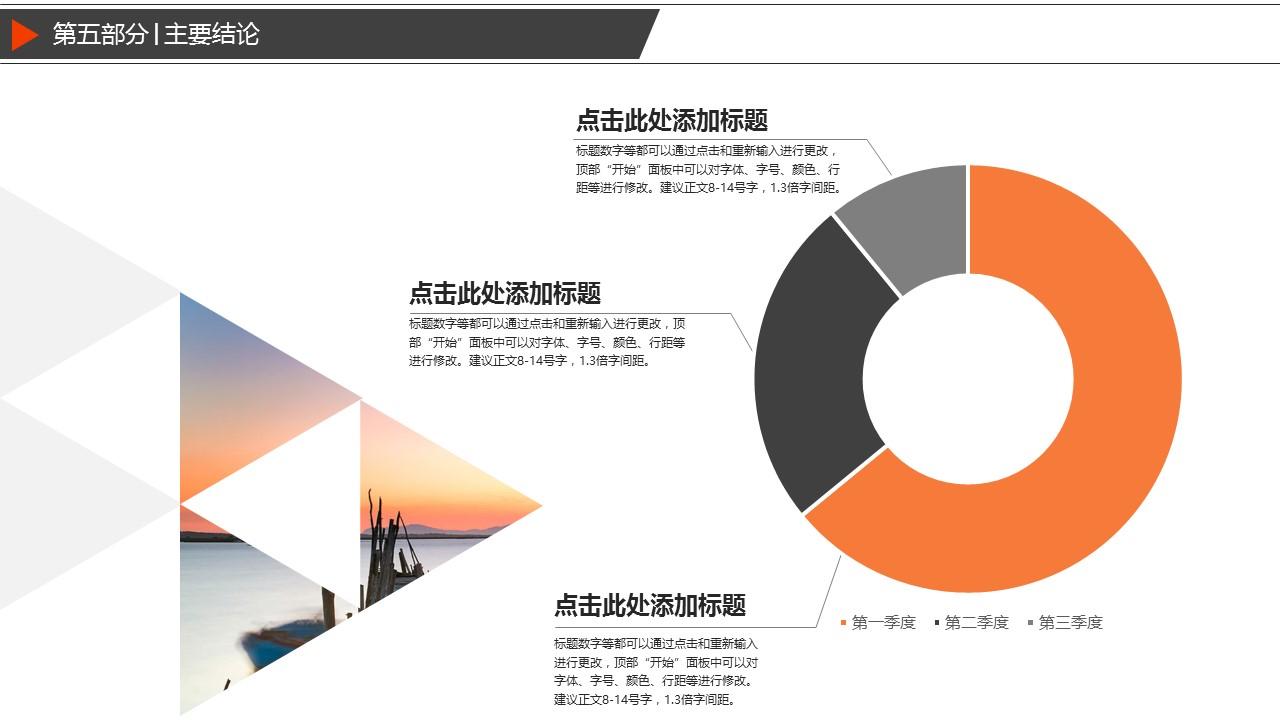 艺术专业本科论文开题报告PPT模板下载_预览图22