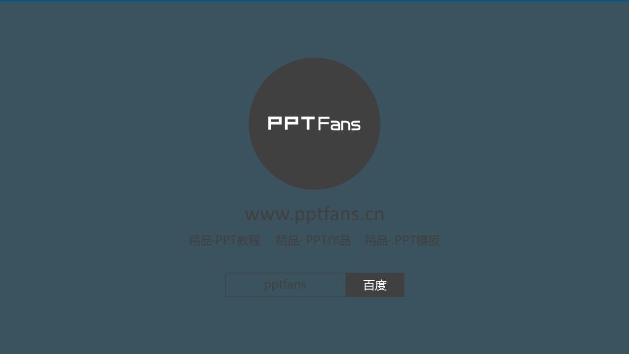 通用毕业论文开题报告PPT模板下载_预览图30