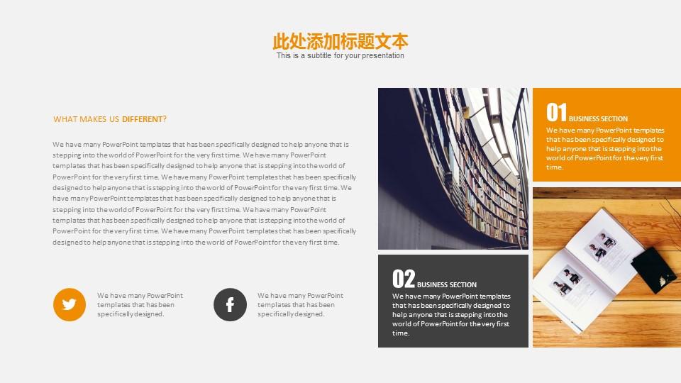 创意灯泡毕业答辩PPT模板下载_预览图6