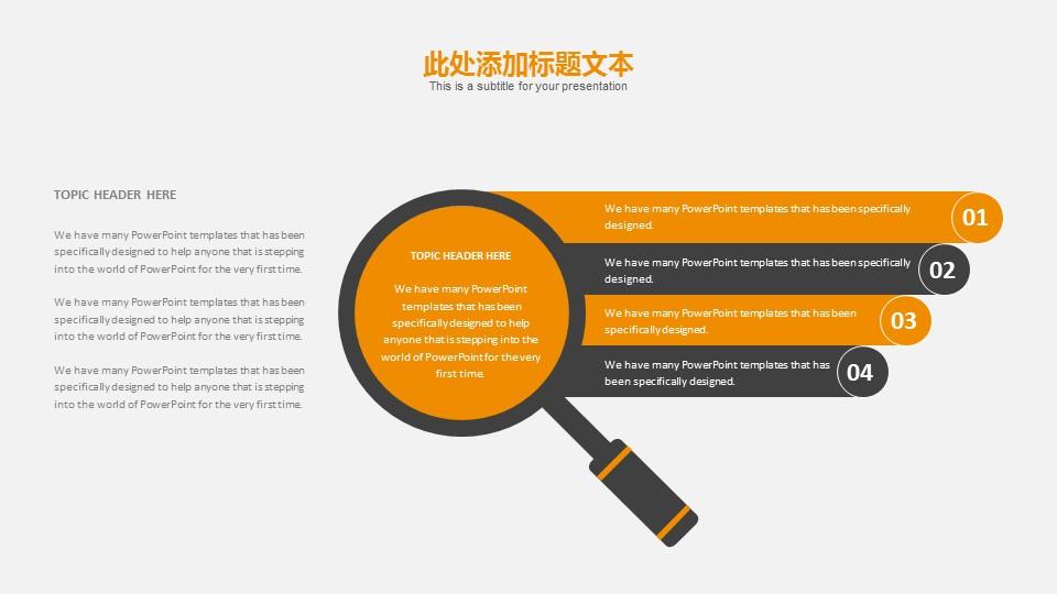创意灯泡毕业答辩PPT模板下载_预览图24
