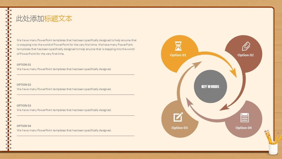 创意黑板毕业答辩PowerPoint模板下载_预览图26