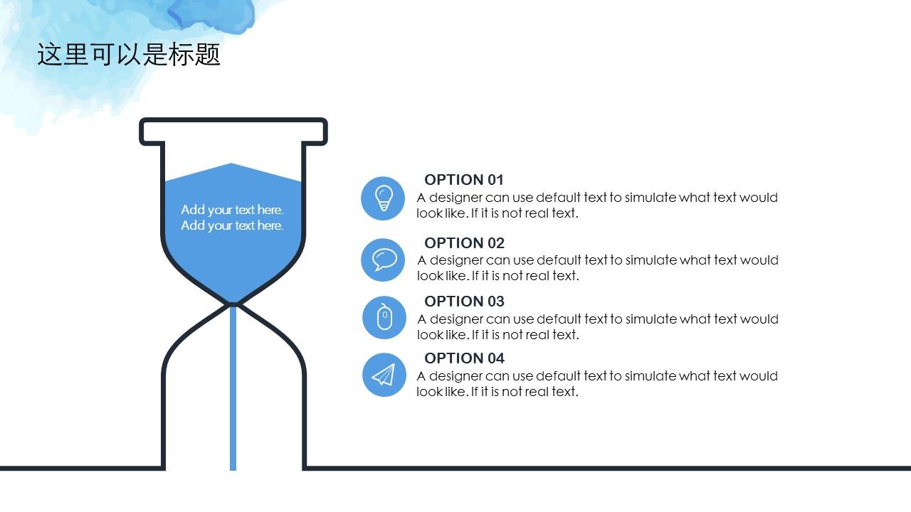 蓝色水彩风毕业论文答辩PPT模版下载_预览图11