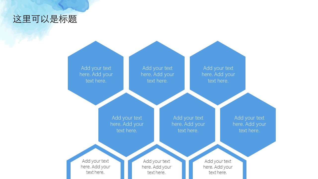 蓝色水彩风毕业论文答辩PPT模版下载_预览图20