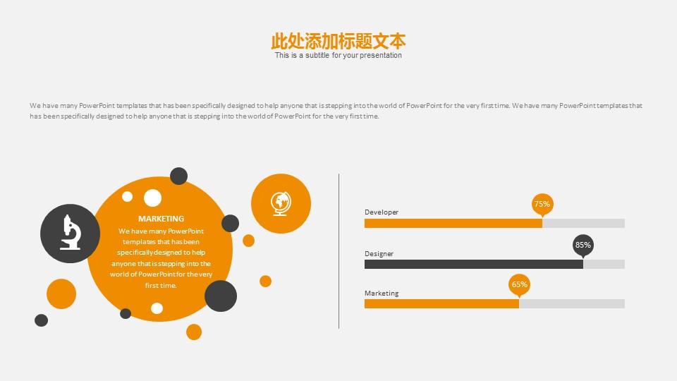 创意灯泡毕业答辩PPT模板下载_预览图22