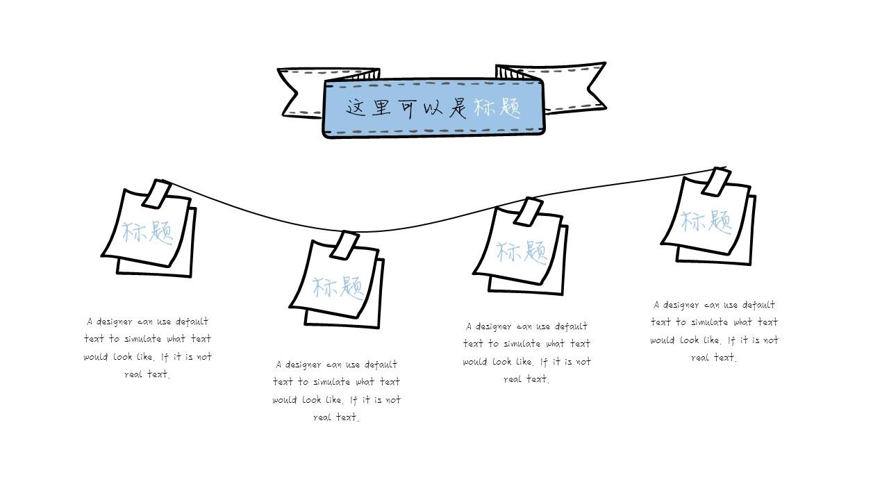 可爱卡通剪贴画论文开题报告PPT模板下载_预览图12