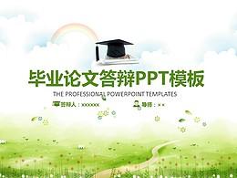 小清新可愛風格畢業論文答辯PPT模板下載