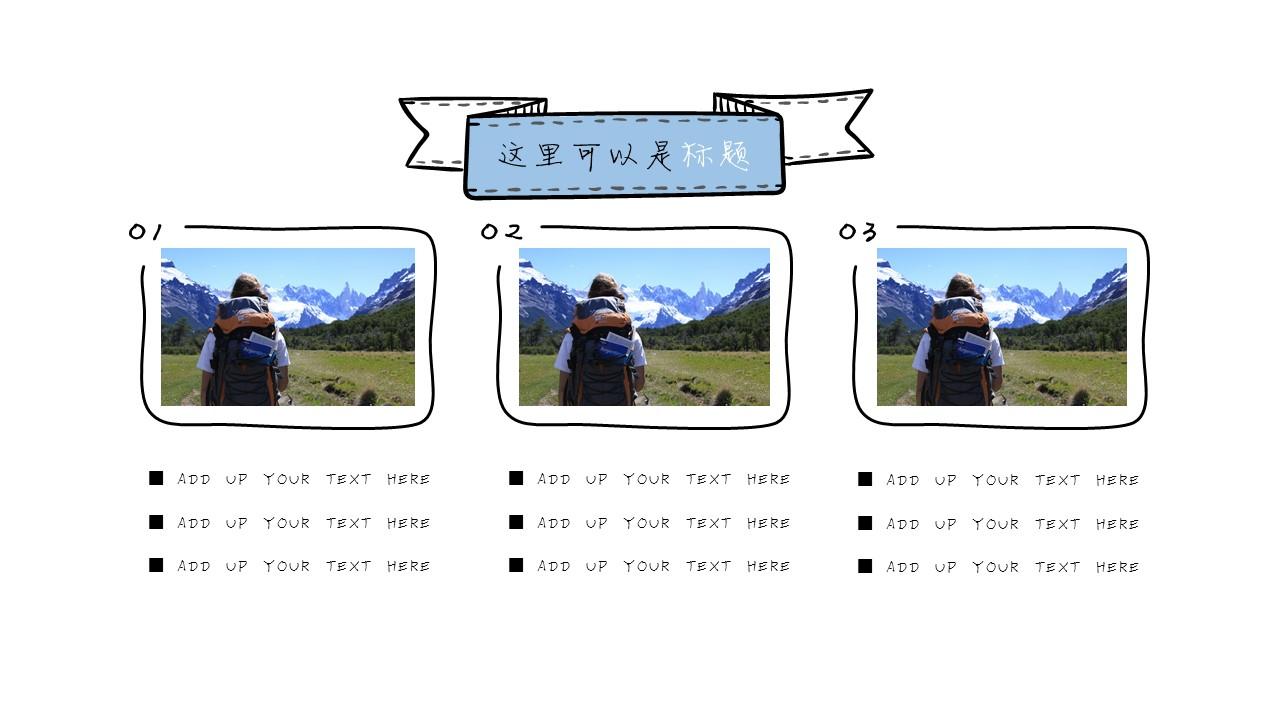 可爱卡通剪贴画论文开题报告PPT模板下载_预览图13