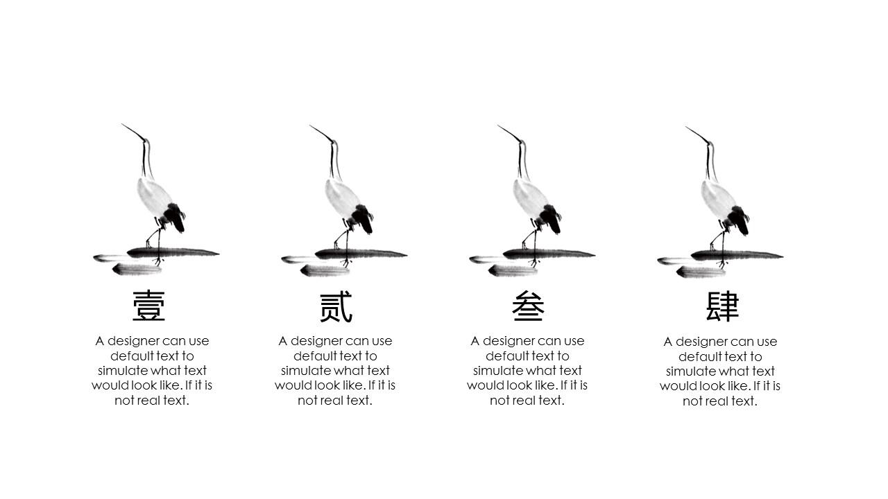 文學系中國水墨畫風格論文答辯PPT模板下載_預覽圖8