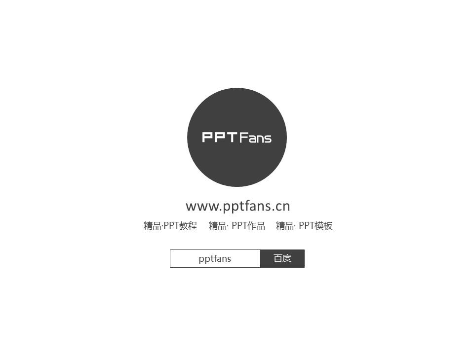 蓝色简洁多边形商务汇报PPT模板下载_预览图28