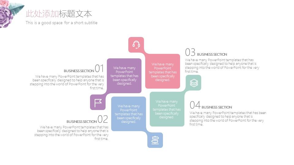 小清新水彩花卉毕业答辩PPT模板_预览图28