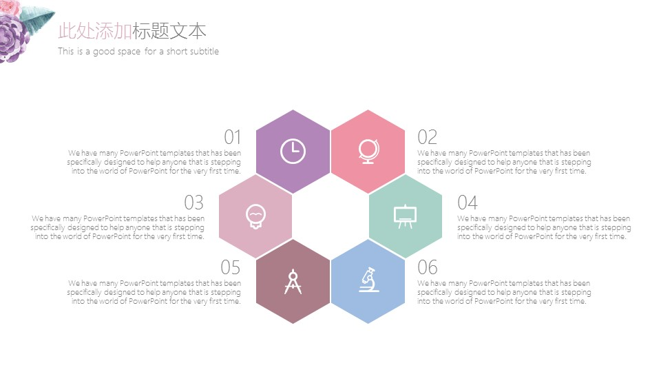 小清新水彩花卉毕业答辩PPT模板_预览图23