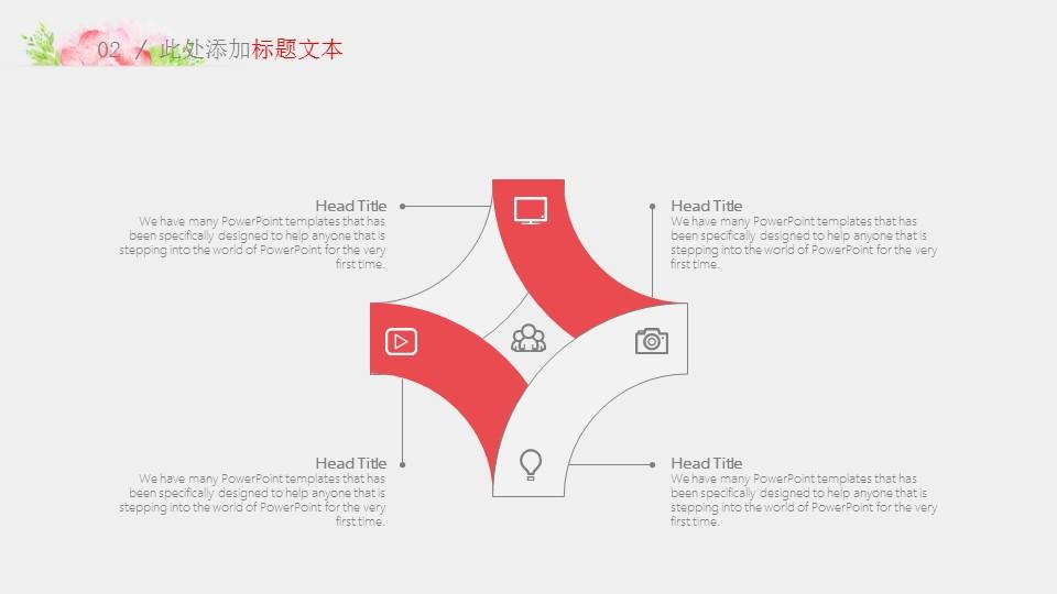 清新文艺毕业论文答辩PPT模板下载_预览图9