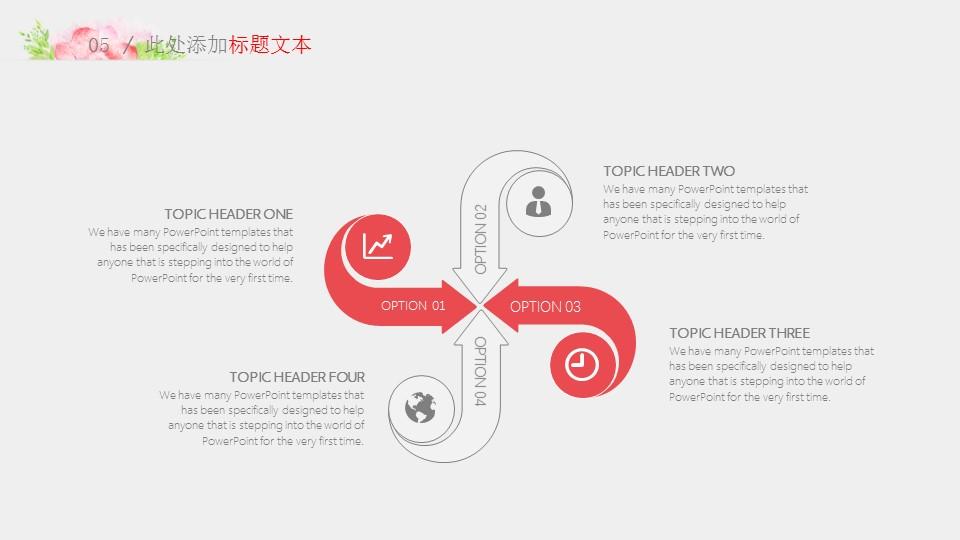 清新文艺毕业论文答辩PPT模板下载_预览图26