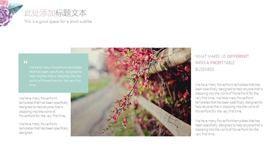 小清新水彩花卉毕业答辩PPT模板_预览图5