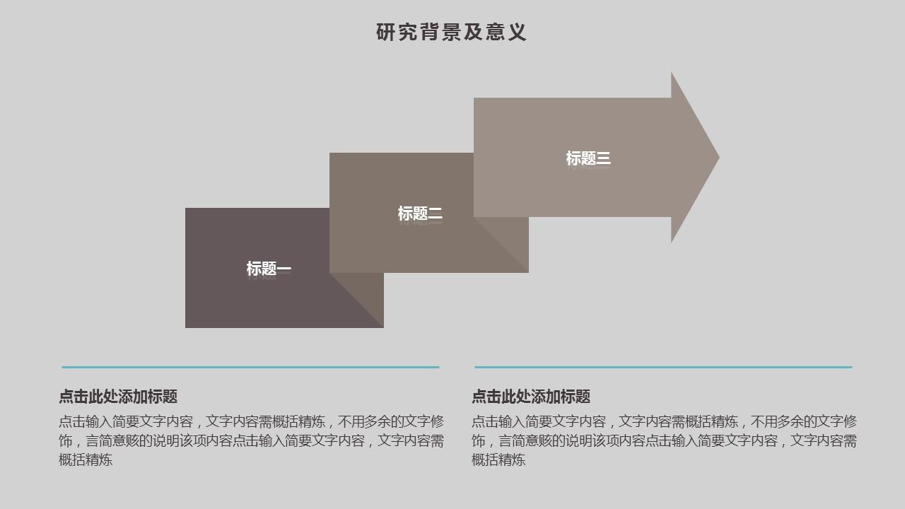 粉色圆圈大学通用论文答辩PPT模板下载_预览图6