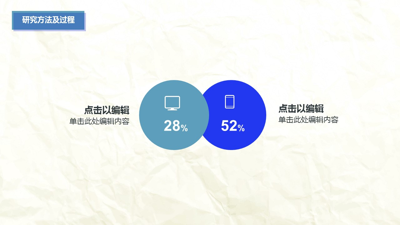 蓝色水墨大学生毕业论文答辩PPT模板_预览图14