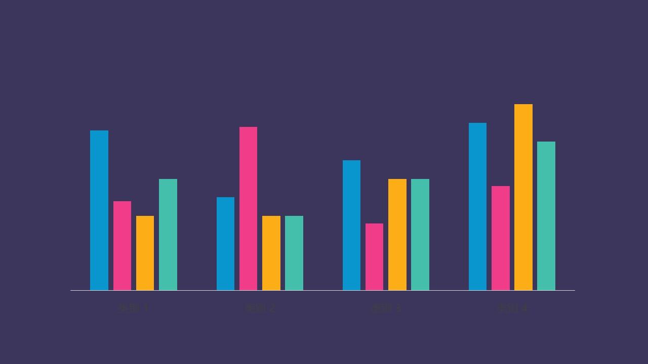 紫色多彩边框论文答辩PPT模板下载_预览图20