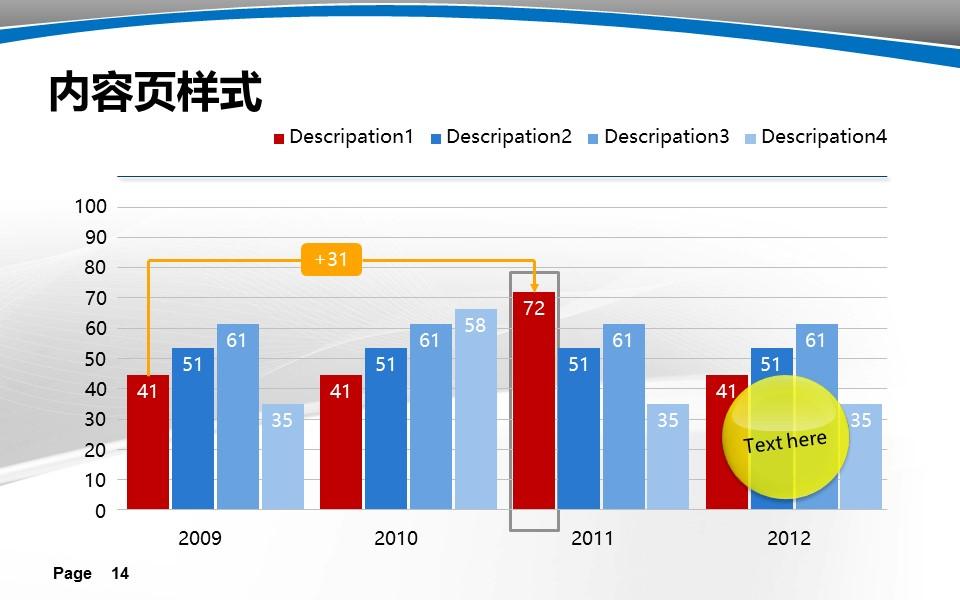 大学教学课件PPT模板下载_预览图14