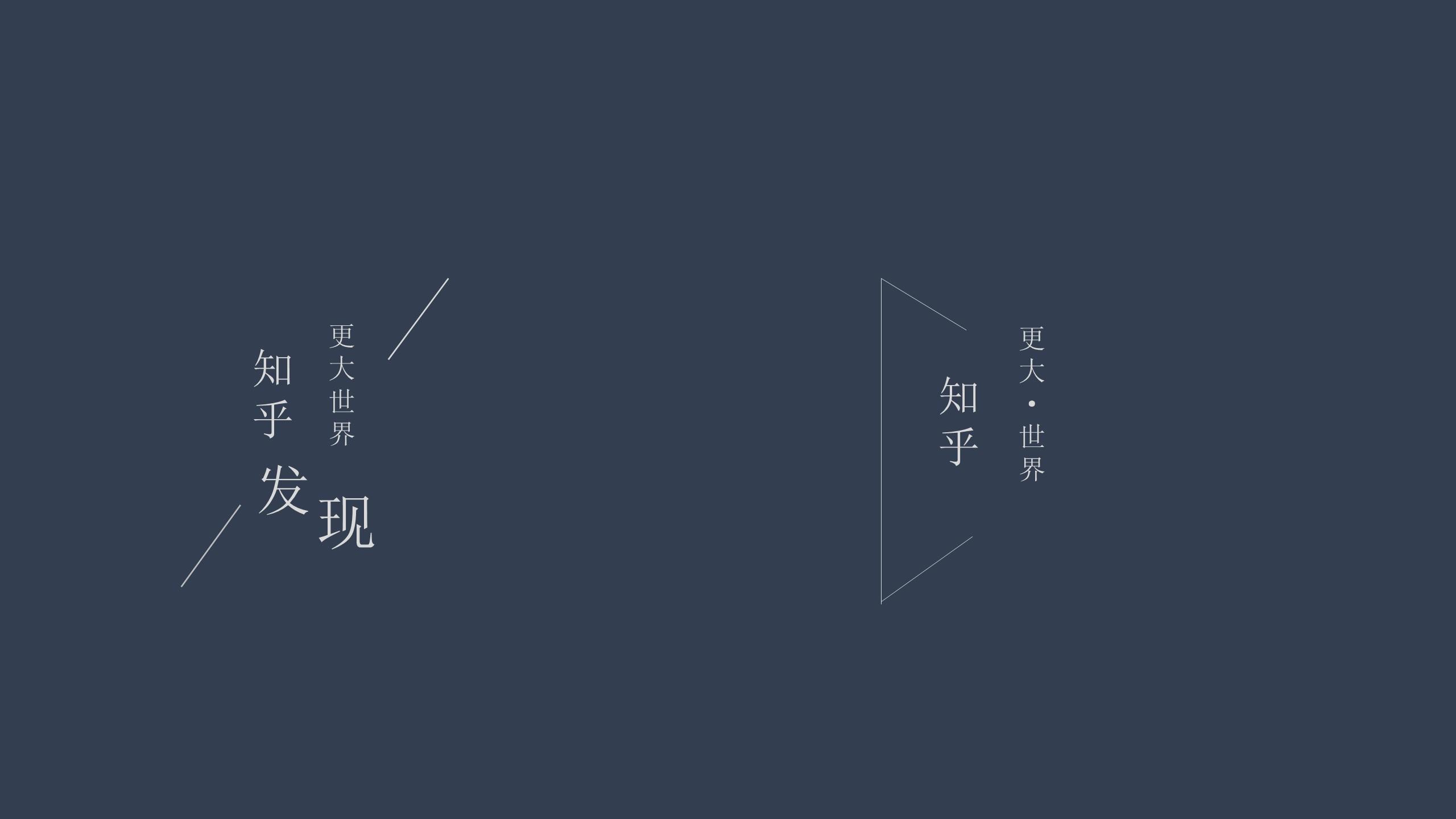 幻灯片中的线条 君陵的PPT小院杂谈3
