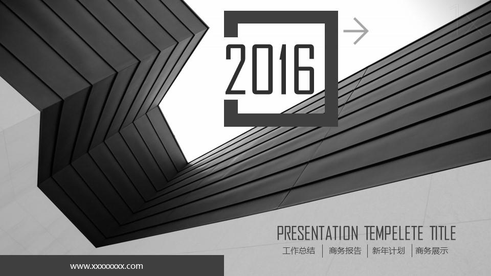 年度工作總結商務PPT模板下載_預覽圖1