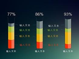 多色彩個性柱狀圖PPT素材模板下載