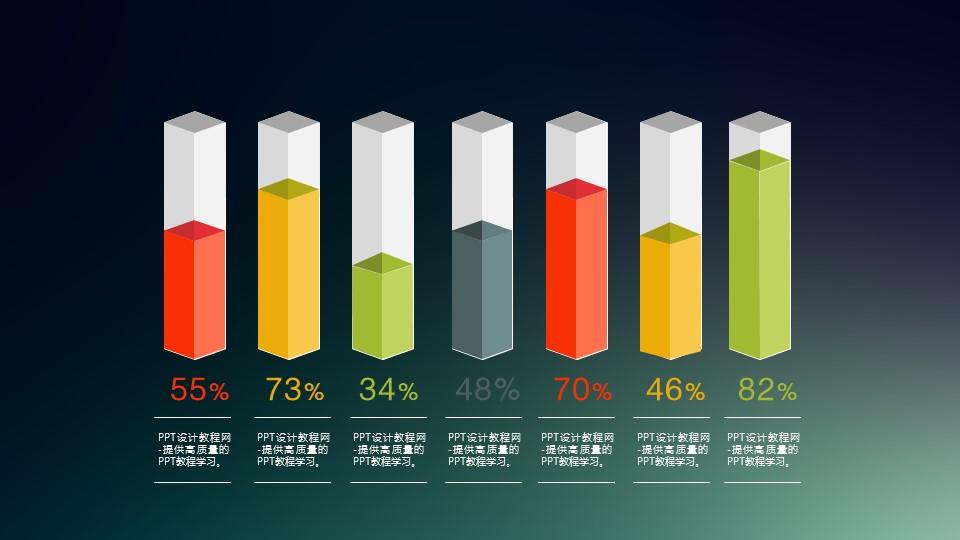 扁平化立體方塊柱狀圖PPT模板素材_預覽圖1