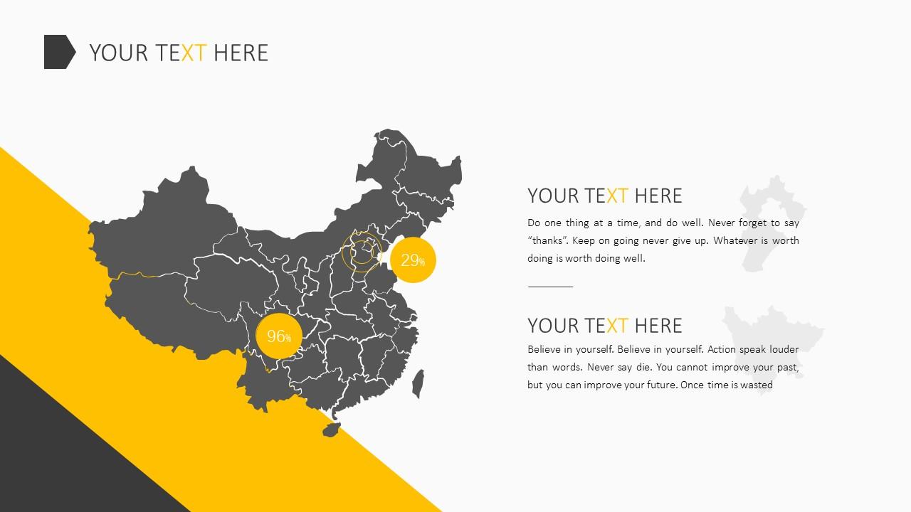 欧美风时尚商务PPT模板下载_预览图5