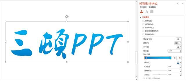 """盘点PPT中的""""文字力量"""" PPT字体设计教程"""
