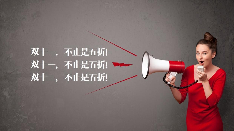 做好PPT文字排版的2项基本原则