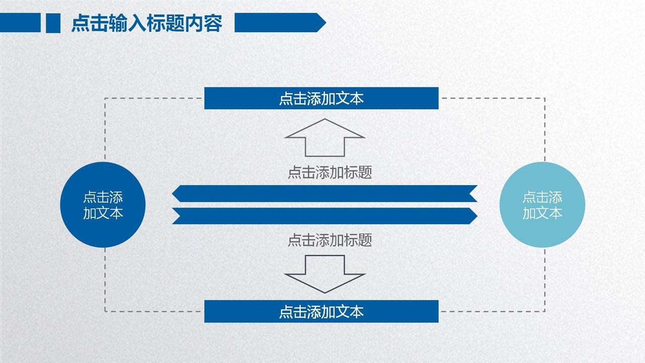 年度工作总结蓝色清新PPT模板下载_预览图28