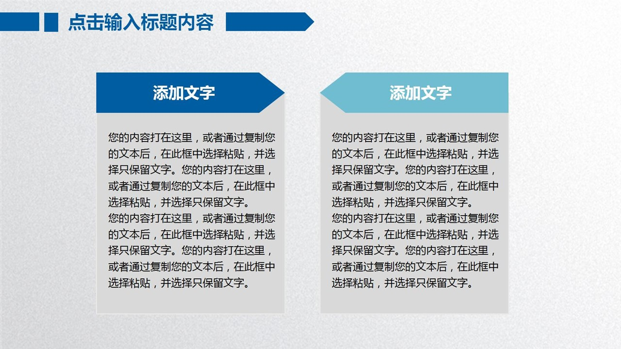 年度工作总结蓝色清新PPT模板下载_预览图21