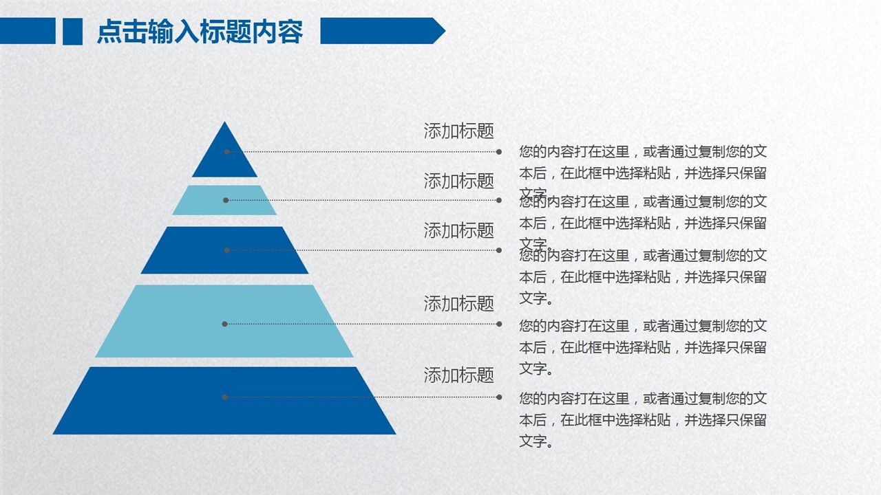 年度工作总结蓝色清新PPT模板下载_预览图11